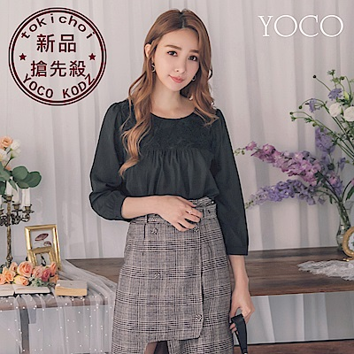 東京著衣-yoco 溫柔內斂胸前蕾絲拼接雪紡五分袖上衣-S.M.L(共一色)