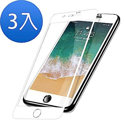 iPhone 7/8 9D 冷雕透明 9H  防撞 防摔 保護貼-超值3入組