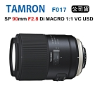 Tamron SP 90mm F2.8 Di MACRO VC F017(公司貨)FOR NIKON
