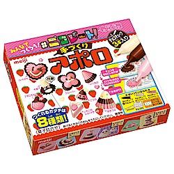 明治 阿波羅草莓巧克力DIY組-微笑版 非玩具(30g)