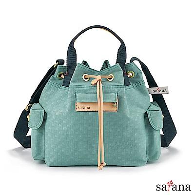 satana - Mini抽繩水桶包 - 礦石藍