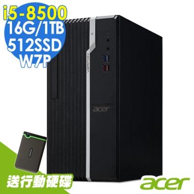 ACER繪圖電腦 VS2660G i5-8500/16G/1T+512SSD/P620/Win7P