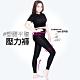 【E‧Heart】塑腰平腹壓力褲(3L) product thumbnail 1