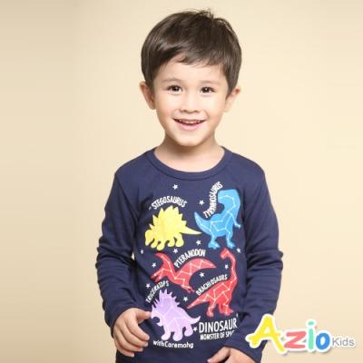 Azio Kids 男童 上衣 星星連線四色恐龍印花長袖T恤(藍)
