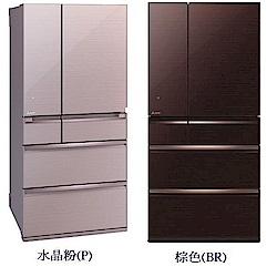 MITSUBISHI三菱 705L 1級變頻6門電冰箱 MR-WX71Y 日本原裝