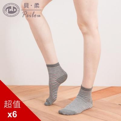 貝柔精梳棉短襪-氣質條紋(6雙組)