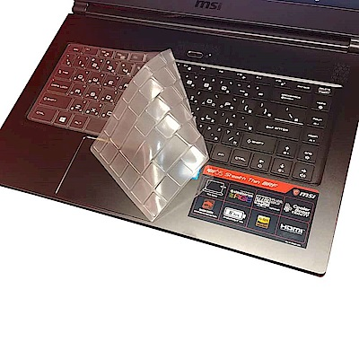 EZstick MSI GS65 8RE 8RF 專用 奈米銀TPU鍵盤膜
