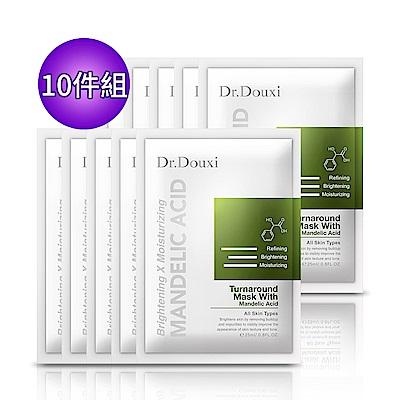 Dr.Douxi朵璽 杏仁酸煥膚面膜 10片