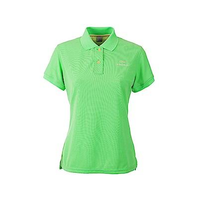 法國【EiDER】女排汗透氣抗UV短袖POLO衫 /  EIT2752綠