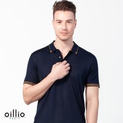 oillio歐洲貴族 短袖紳士休閒款線衫 POLO領口 袖子圖騰 頂級天絲棉 藍色