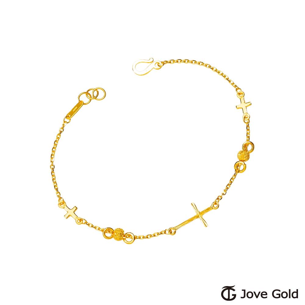 Jove Gold 漾金飾 平靜黃金手鍊
