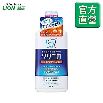 日本獅王LION 固齒佳酵素漱口水 450ml