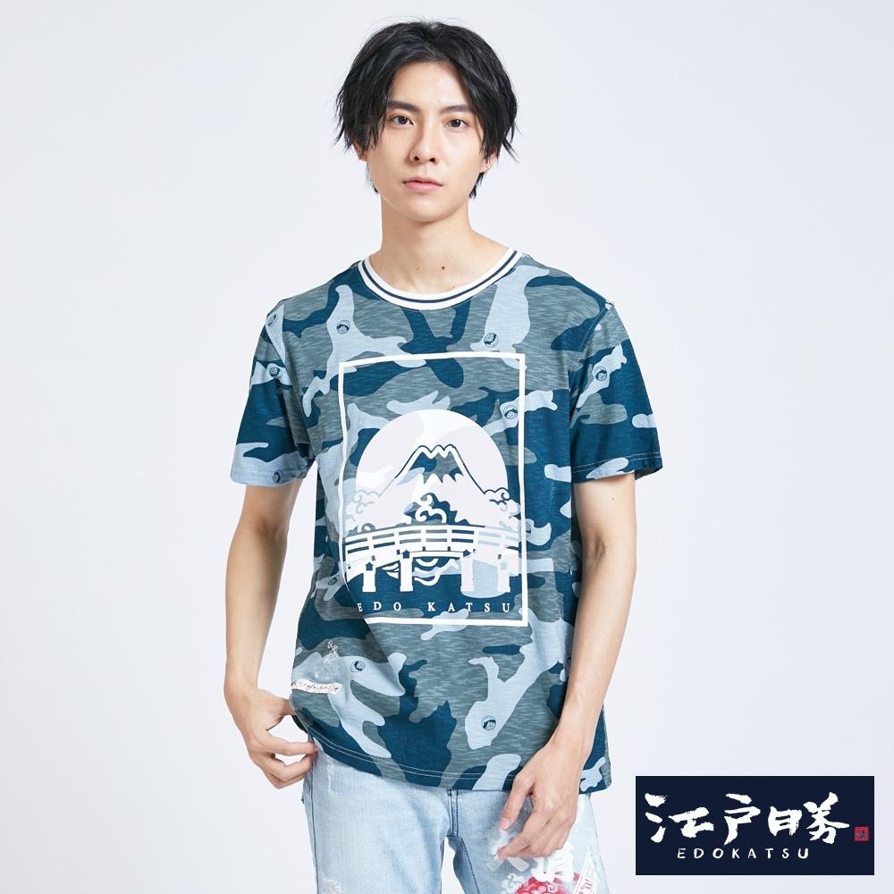EDO KATSU江戶勝 滿版迷彩 短袖T恤-男-灰藍色