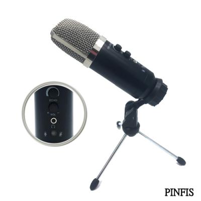 品菲特PINFIS 直播 K歌錄音專業電容式麥克風(心型指向)