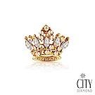 City Diamond引雅【東京Yuki系列】日系水鑽皇冠領帶/別針/徽章-黃K