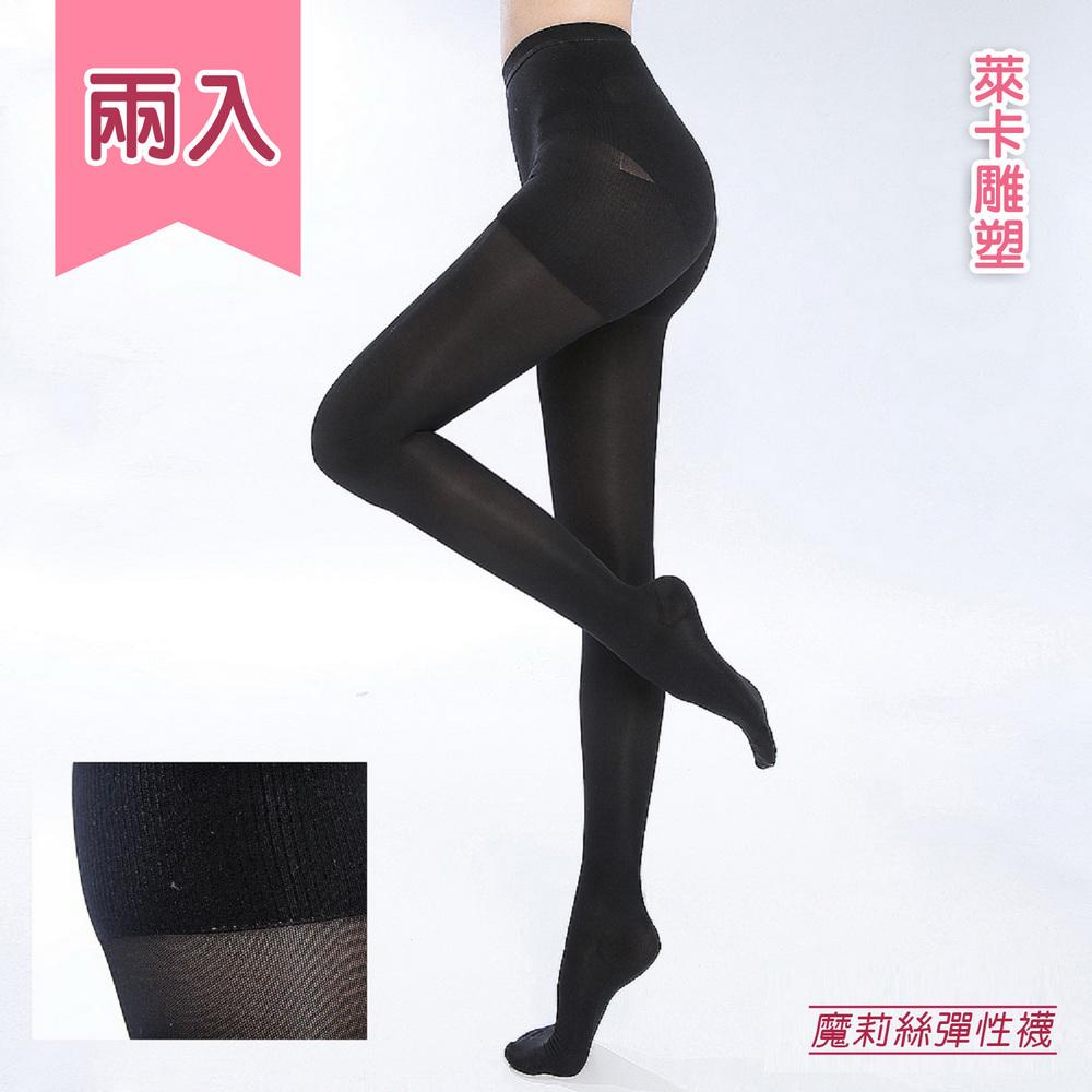 買一送一魔莉絲彈性襪-480DEN涼感褲襪一組兩雙-壓力襪顯瘦腿襪醫療襪