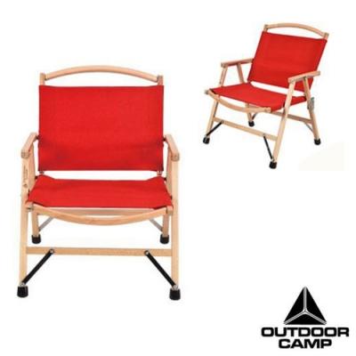 OUTDOOR CAMP 最強純手工_阿爾卑斯全拆式實木帆布椅子_玫瑰紅