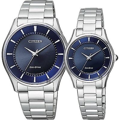 CITIZEN星辰 光動能簡約石英對錶-藍x銀/36+27mm