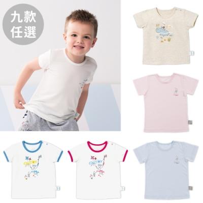【時時樂限定】奇哥 春夏童裝圓領衫/T恤-9款任選 (1-10歲)