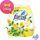 花仙子 花語香膏-檸檬200g