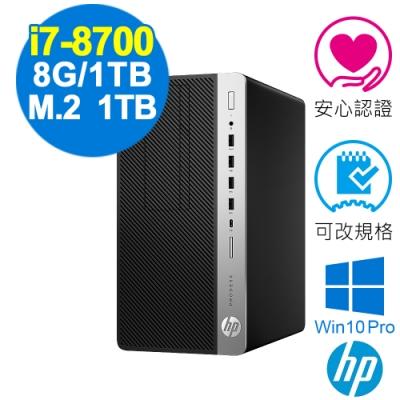HP 600G4 MT 商用電腦 i7-8700/8G/660P 1TB+1TB/W10P