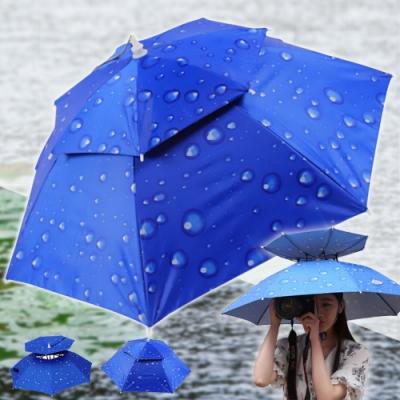 EZlife雙層防風防雨防曬傘帽