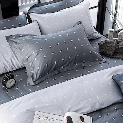 OLIVIA  阿波羅 灰  加大雙人床包枕套三件組 200織精梳純棉