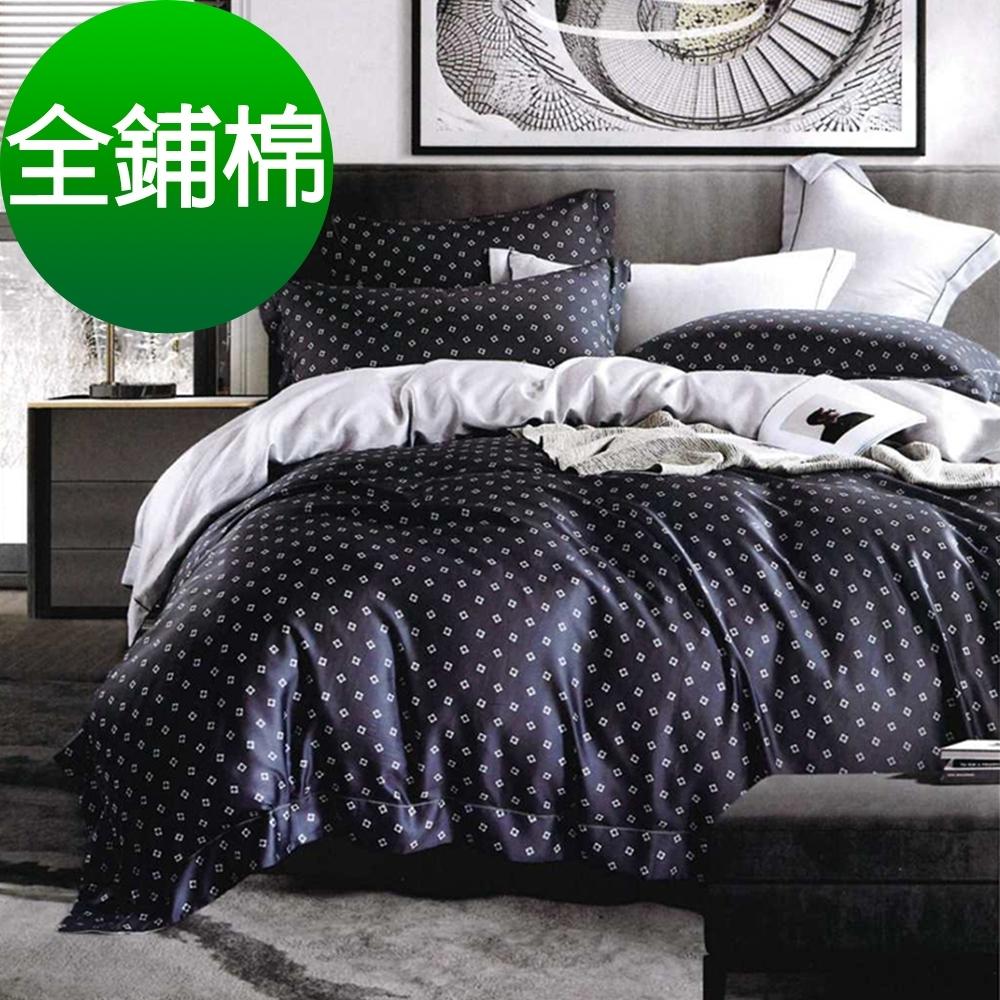 Saint Rose 祿萊 加大 頂級精緻 100%純天絲全鋪棉床包兩用被套四件組