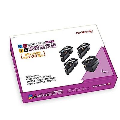 FujiXerox C205/215系列高容量原廠碳粉限定組(CT201591-4)兩入組
