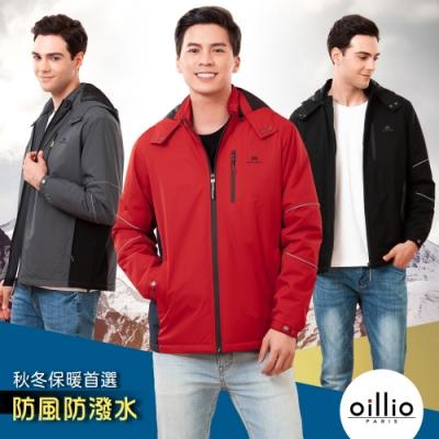 oillio歐洲貴族 男裝 防風防潑水連帽衝鋒外套  頸部防風設計 夜晚螢光條 防水拉鍊 3色可選 (送外套防層套)