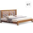 凱曼  海耶斯柚木色6尺床片型雙人床