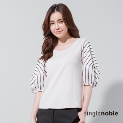 獨身貴族 解構條紋拼接泡泡袖T恤(2色)