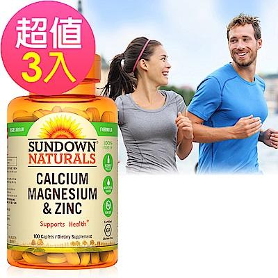 Sundown日落恩賜 勇健鈣鎂鋅加強錠x3瓶(100錠/瓶)