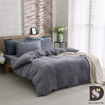岱思夢 法蘭絨兩用毯被套 雙人6x7尺 艾沙尼亞