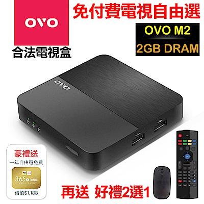 OVO M2 4K 四核心 藍芽 智慧電視盒