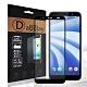 全膠貼合 HTC U12 Life 滿版疏水疏油9H鋼化頂級玻璃膜(黑) product thumbnail 1