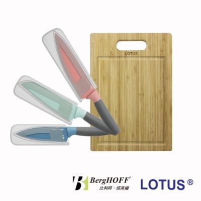 BergHOFFXLOTUS 主廚刀+三德刀+主廚刀(小)+砧板(中)