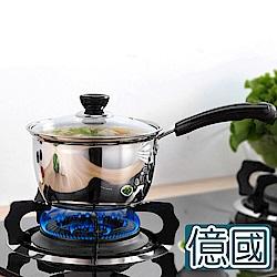億國鍋具 居家小尺寸牛奶鍋16CM