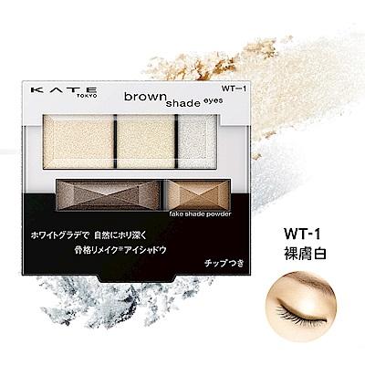 KATE凱婷 3D棕影立體眼影盒N(新色上市)