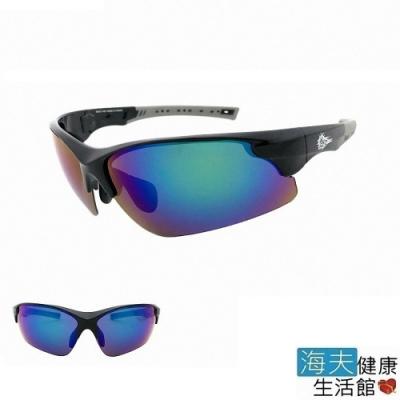 海夫健康生活館 向日葵眼鏡 太陽眼鏡 戶外運動/偏光/UV400/MIT 821927