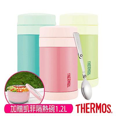 THERMOS 膳魔師不鏽鋼真空食物燜燒罐0.47L(F3024)