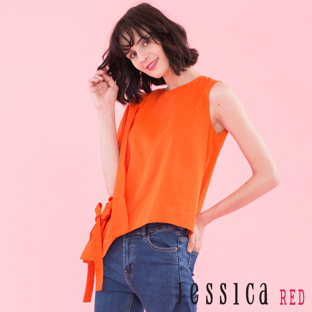 JESSICA RED - 不對稱抽繩綁帶派對上衣(橘)