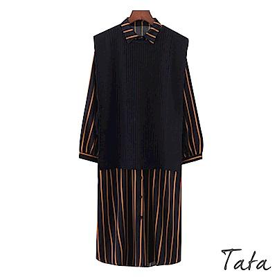 兩件式針織背心條紋洋裝 TATA