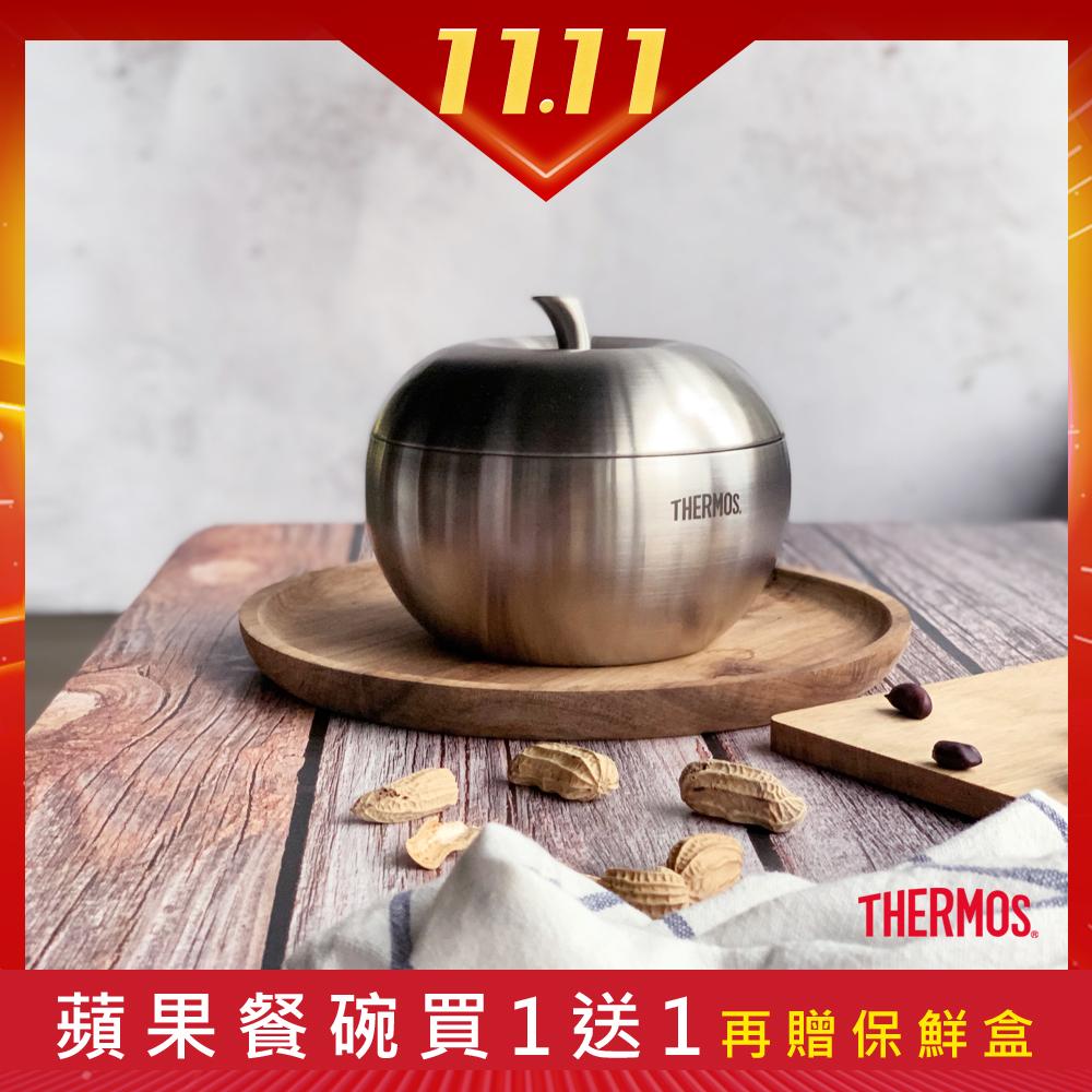 [限定買一送二折後999]買膳魔師雙層蘋果餐碗900ML送膳魔師雙層蘋果餐碗900ML再送保鮮盒