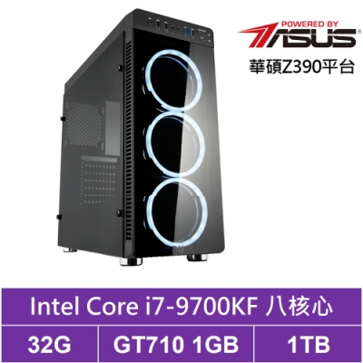 華碩Z390平台[飛鳥武士]i7八核GT710獨顯電玩機