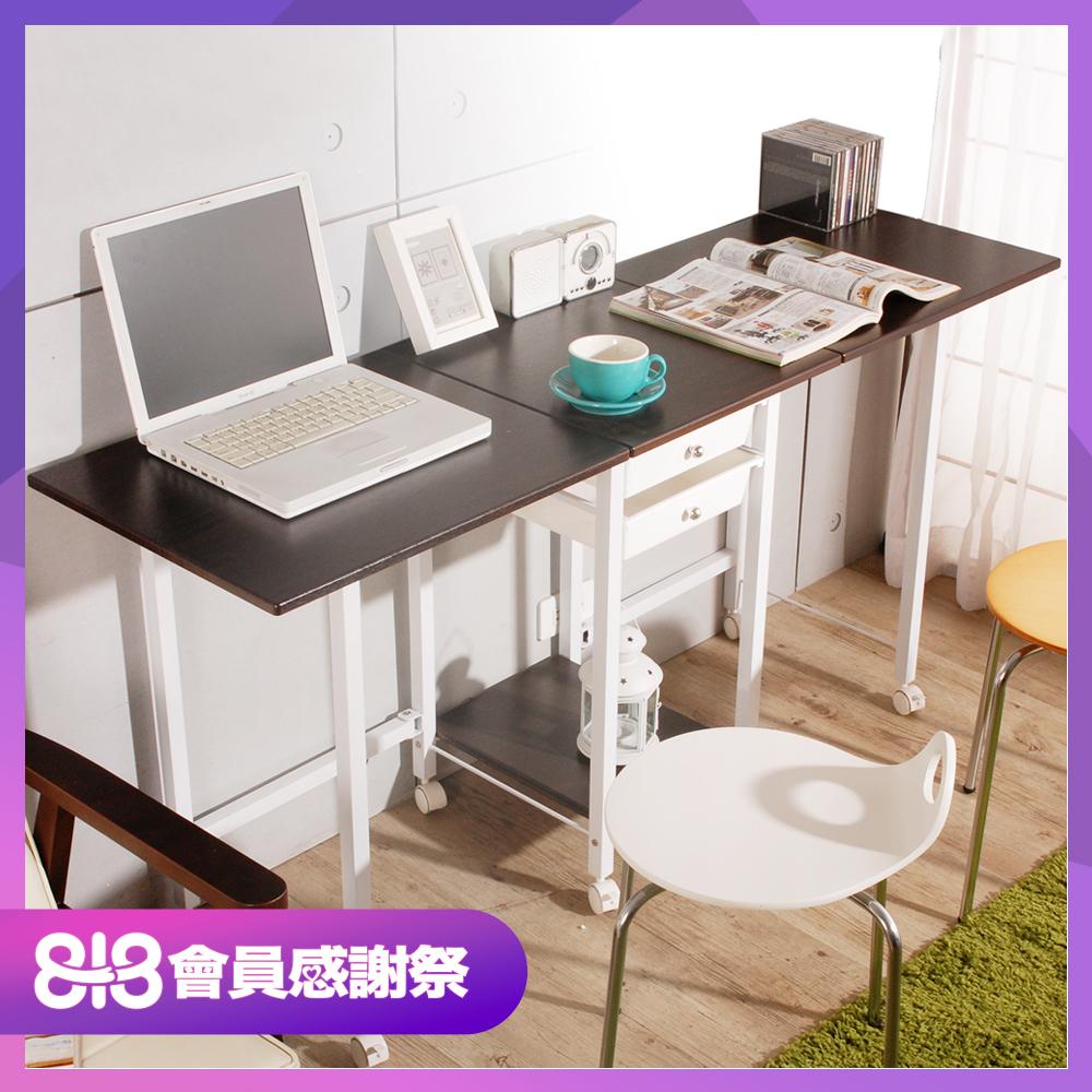 [時時樂限定]Design issue雙開收納折疊桌(白&胡桃)二色選擇-DIY