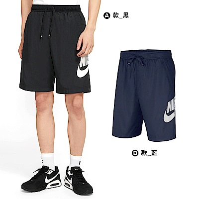 NIKE AS M NSW CE SHORT 男 短褲 (兩款任選)