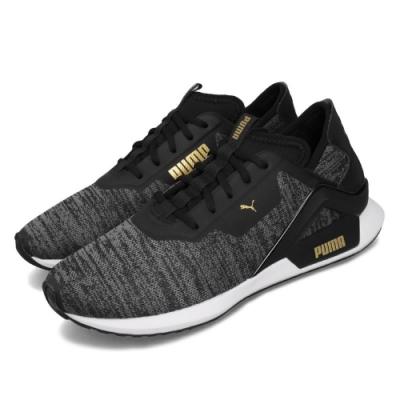 Puma 訓練鞋 Rogue X Knit 運動 男鞋