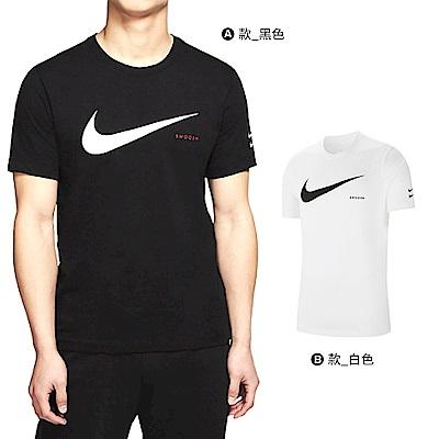 【時時樂限定】NIKE 男短袖上衣 (2款任選)