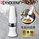 KYOCERA 日本製京瓷電動研磨調味罐-白 product thumbnail 1